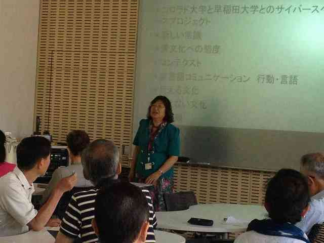 20150620_Lecture_02